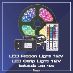Category LED Ribbon Strip Light