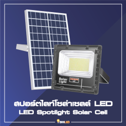 Category LED Spotlight Solar Cell