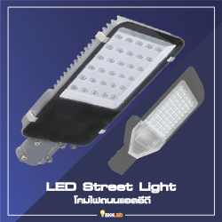 Category LED Street Light